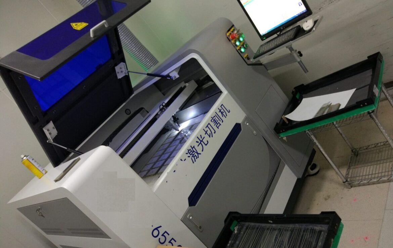 Successful Story: Laser Cutter